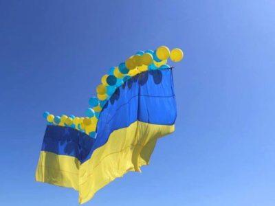 На яких вершинах майорів прапор України