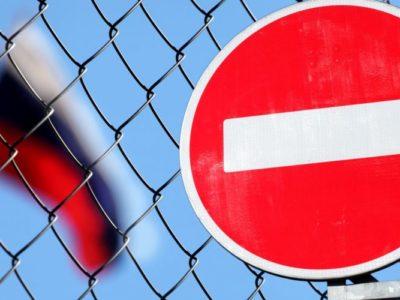 Чотири країни приєдналися до санкцій проти РФ через агресію на Донбасі