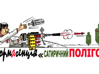 Під російською армією вже сибірські мости тріщать!