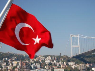 Членство в ЄС залишається стратегічним пріоритетом для Туреччини