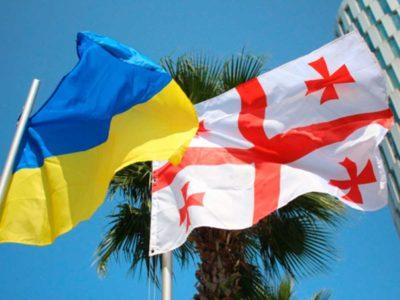 Грузія вирішила повернути відкликаного посла в Україну: «У нас дуже багато спільних викликів»