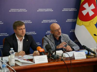 На Рівненщині розроблено нову програму для розв'язання житлових питань переселенців