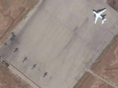 Нова російська база в Сирії