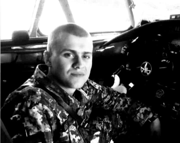 Пам'яті курсанта Ростислава Булій присвячується