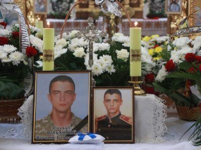 Україна прощається і співчуває…