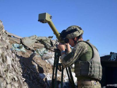 На Донбасі російсько-окупаційні війська продовжують використовувати заборонені міжнародними конвенціями протипіхотні міни