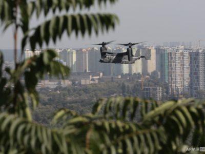 Що робили військові конвертоплани США в небі над Києвом