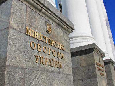 Міноборони подано цивільні позови про відшкодування близько 50 млн гривень