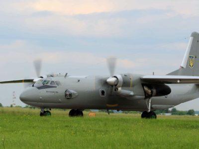 Повідомлення ДП «Антонов» про стан літаків Ан-26, подібних до того, що зазнав катастрофи на Харківщині
