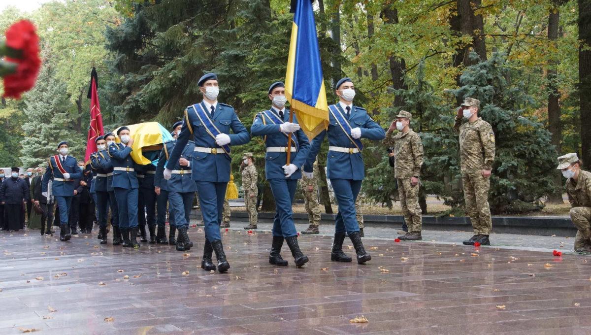 На Харківщині попрощалися з курсантом-льотчиком Віталієм Вільховим