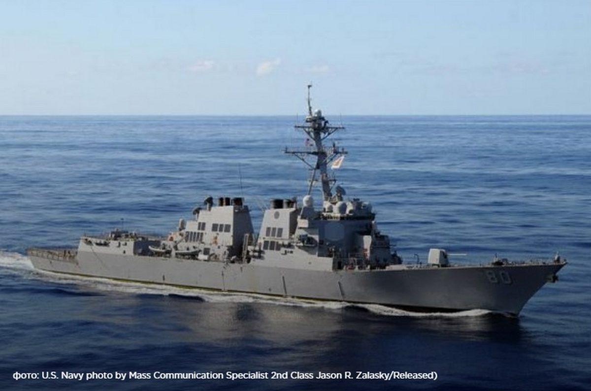До акваторії Чорного моря увійшов ракетний есмінець ВМС США USS Roosevelt