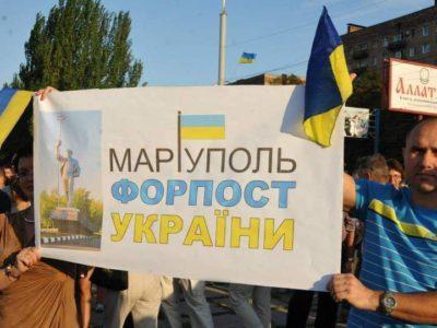 Маріуполь – форпост України, або Як організовували самооборону міста 2014 року