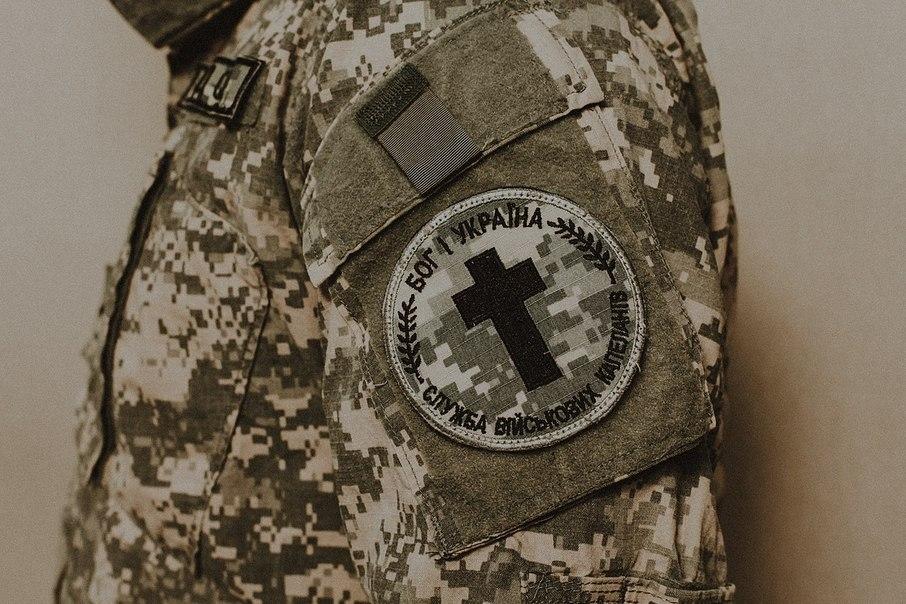 До парламенту внесено новий законопроєкт про військове капеланство