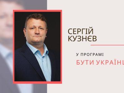 Бути Українцем це… «прокачувати» себе й інших новими знаннями!