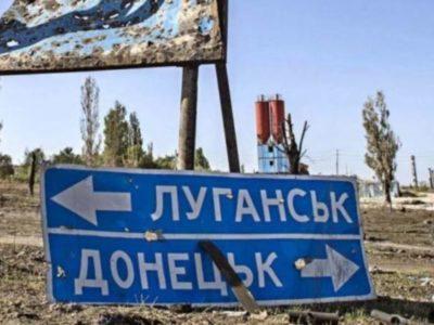 Усі пожежі в екосистемах Луганської області ліквідовані