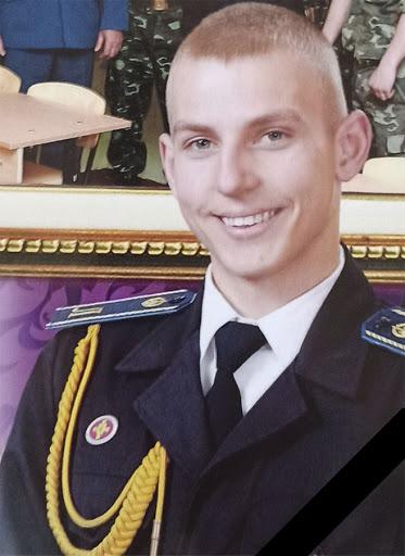 У Чернігівському ліцеї вшанували пам'ять курсантів Миколи Микитченка й Андрія Роспотнюка