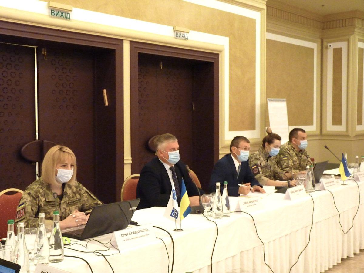 У Дніпрі проходить семінар ОБСЄ з рівних прав та можливостей для жінок і чоловіків у ЗС України