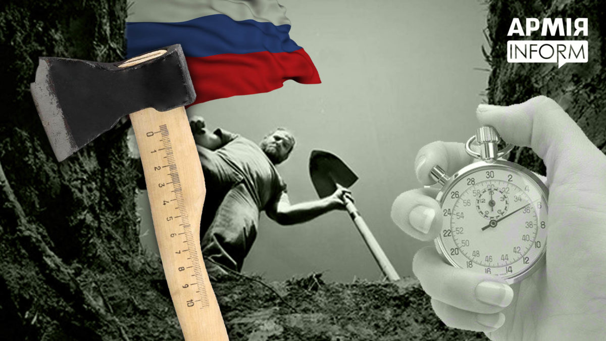 Штрафмайданчик для коней, вчителька з сокирою та інші реалії російського буття