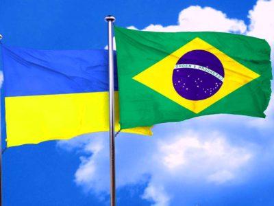 Україна – Бразилія: розпочато діалог про співробітництво у галузі оборонної промисловості