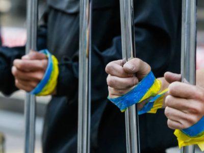 235 українських громадян незаконно утримують у полоні ОРДЛО – омбудсмен