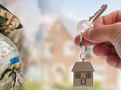 Квартири для учасників АТО/ООС: є можливість отримати пільговий кредит