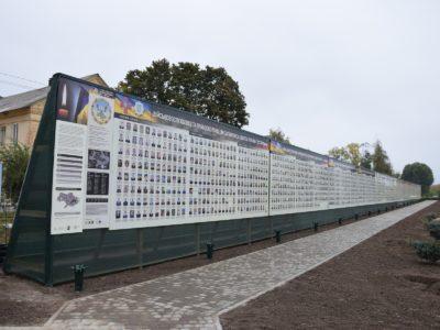 Стіна пам'яті полеглих за Україну поповнила експозицію Полтавської філіїНаціонального військово-історичного музею