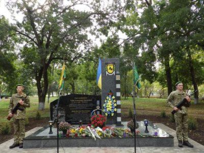 На Одещині відкрили меморіал загиблим воїнам