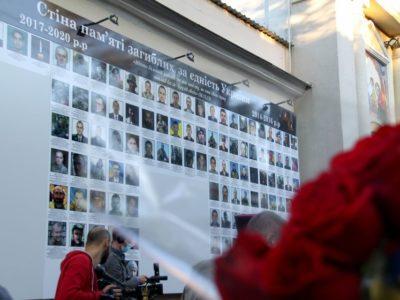 В Одесі відкрили «Стіну пам'яті»