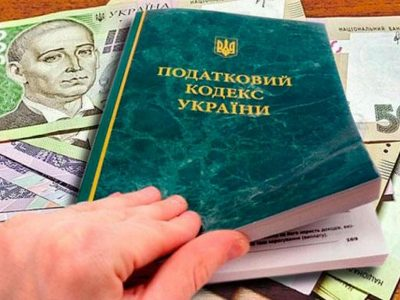 Борг у 30 тисяч гривень, або Як українським захисникам не потрапити на «податковий гачок»