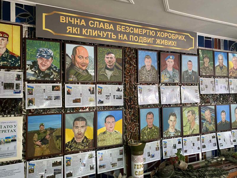 «Герої АТО у портретах»: у Кременчуці працює ексклюзивна виставка