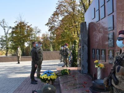 Представники Командування Об'єднаних сил вшанували пам'ять загиблих захисників