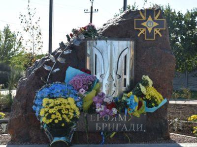 У Доброславі відкрили пам'ятний знак Героям 28-ї бригади