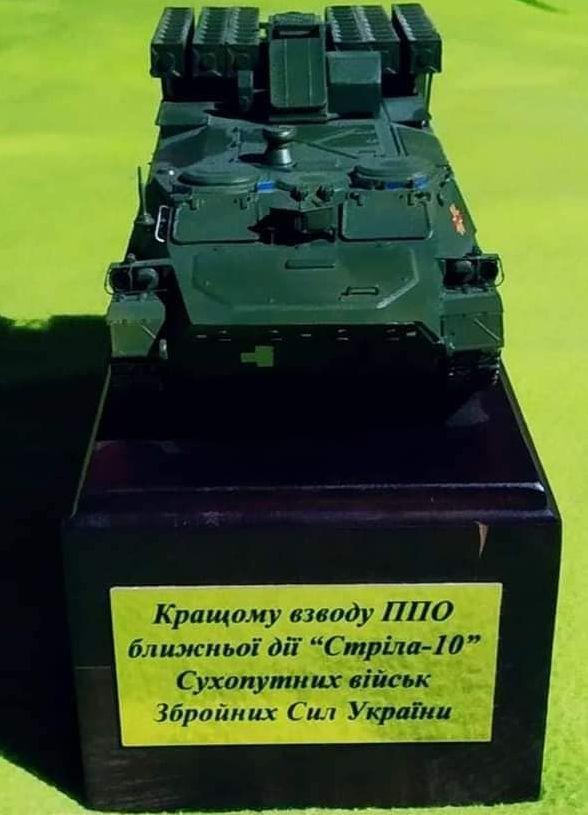 У Сухопутних військах визначили кращий взвод протиповітряної оборони ближньої дії