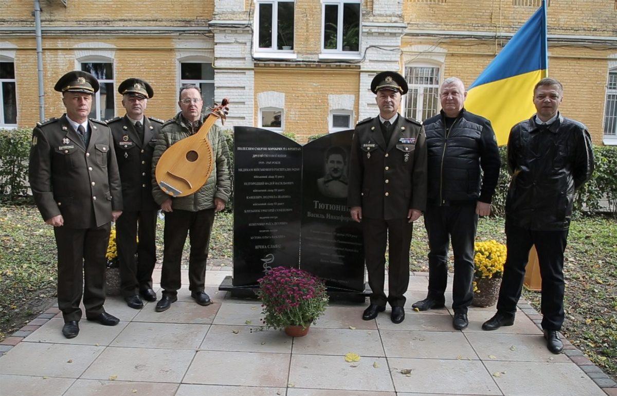 Пам'ять генерал-хорунжого Василя Тютюнника вшанували військові медики