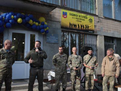 У Черкасах відкрили Будинок ветеранів