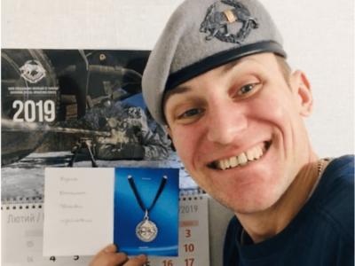 На Вінниччині відкрито меморіальну дошку ветерану АТО підполковнику Костянтину Козьмі