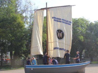 Козацькі забави флотських ліцеїстів