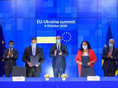 На полях Саміту Україна – ЄС підписано низку двосторонніх документів
