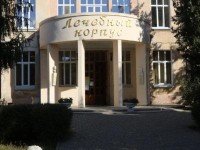 Реабілітація в масажній ванні: у санаторії «Одеський» відкрили оновлене відділення
