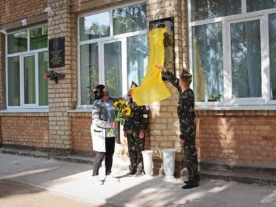 У Миколаєві відкрили меморіальну дошку загиблому воїну Романові Клімову