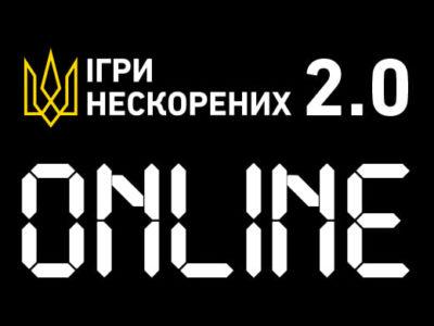 Cтартувала реєстрація на онлайн змагання Ігри Нескорених 2.0