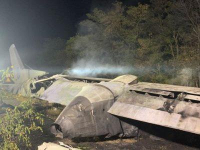 «Антонов» про катастрофу Ан-26: Держпідприємство закликало утриматись від публікації фрагментів висновків авіатрощі