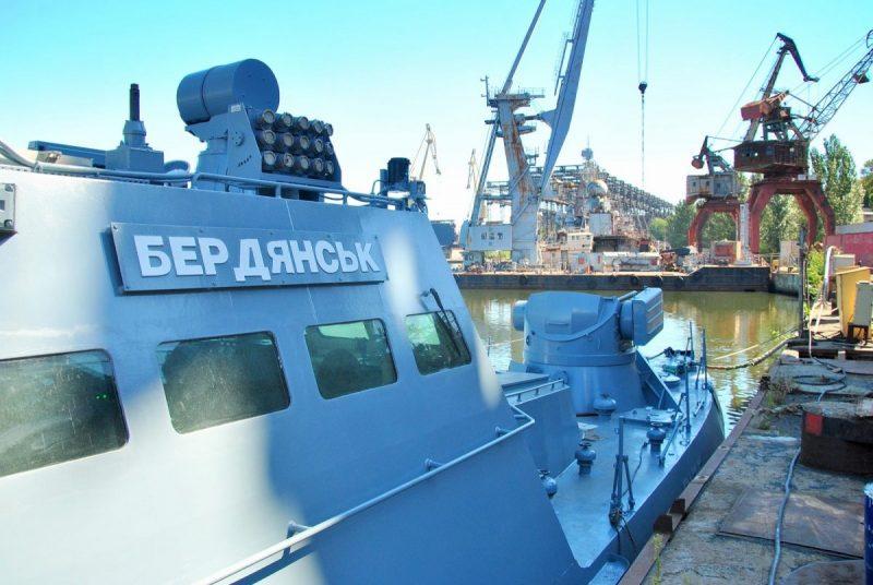 Малий броньований катер «Бердянськ» знову у строю