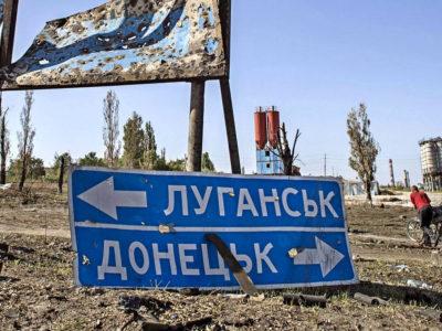 ООН за шість років надала постраждалим від війни на Донбасі допомогу на 500 мільйонів доларів