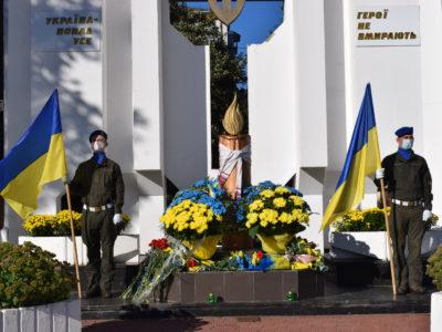 У Хмельницькому вшанували захисників України