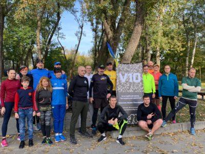 Українські військовослужбовці та ветерани долучилися до Марафону морської піхоти США онлайн