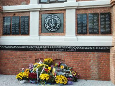 На Харківщині відкрито меморіал у пам'ять про понад 270 загиблих Героїв російсько-української війни