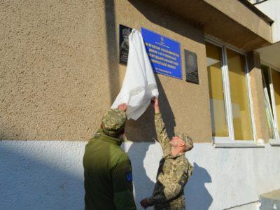 В ужгородській школі відкрили меморіальну дошку на честь загиблого українського захисника