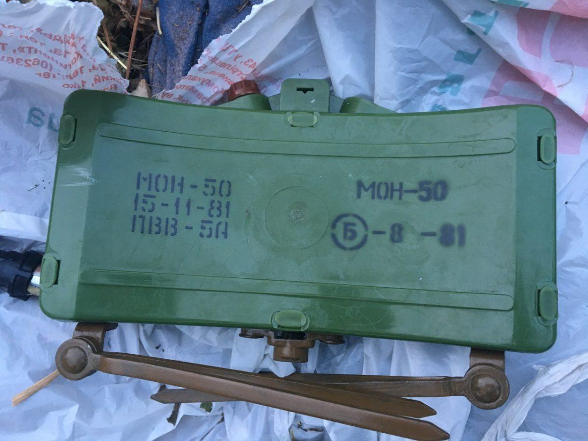 Яка справжня ситуація з протипіхотними мінами МОН-50 на Донбасі