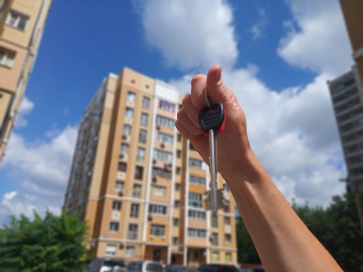 На Полтавщині коштом виплаченої компенсації житло придбали 44 родини полеглих учасників АТО/ООС